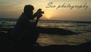 ถ่ายรูปทะเล